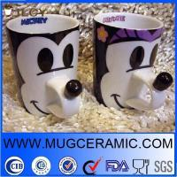 Buy cheap Mickey mouse gift mug from wholesalers
