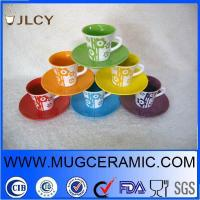 Buy cheap Flower design ceramic japanese cup and saucer 90ml from wholesalers