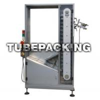 Buy cheap VTF-200 Automatic Tube Feeding Machine from wholesalers
