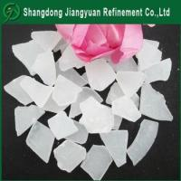Buy cheap Aluminum Sulfate Al2(SO4)3 | Shandong JiangYuan Refinement Co .,Ltd from wholesalers