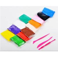 Buy cheap 20g DIY super light weight clay 12 colors from wholesalers