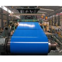 Buy cheap Prepainted Steel Sheets Known as Colour Coated Steel in Sheet Form Prepainted Steel Sheets from wholesalers