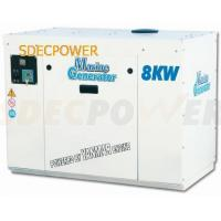 Buy cheap Yanmar marine diesel genset from wholesalers