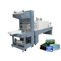 Buy cheap JR-250A Thermal Contraction Packaging Machine from wholesalers