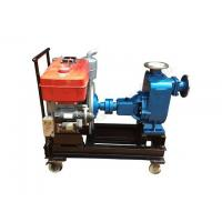 Buy cheap Small Single-cylinder Diesel Engine Self-priming Pump from wholesalers
