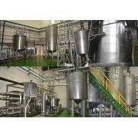 Buy cheap Non Dairy Creamer Production Line from wholesalers