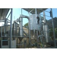 Buy cheap LPG High Speed Centrifugal Spray Dryer from wholesalers