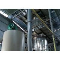 Buy cheap Instant Black Tea Production Line from wholesalers