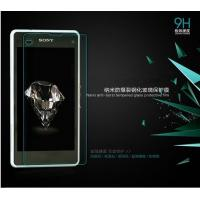 Buy cheap Sony Xperia Z1 mini tempered glass screen protector from wholesalers
