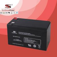 Buy cheap 12V 9AH SPT AGM Maintenance Free Rechargeable Lead Acid Deep Cycle UPS Battery from wholesalers