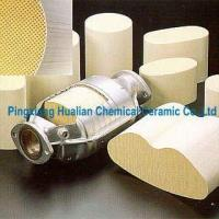 Buy cheap Catalyst Infrared Honeycomb Ceramic Plate from wholesalers