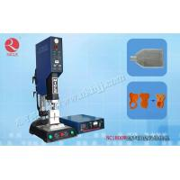 Buy cheap 1800W plastic welding machine from wholesalers