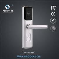 Buy cheap Key Card Locks from wholesalers