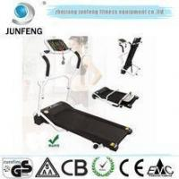 Buy cheap 1.5HP DC motor motorized treadmill from wholesalers
