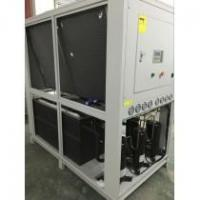 Buy cheap industrial air cooled water chiller from wholesalers