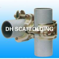 Buy cheap Jis Pressed Double Coupler from wholesalers