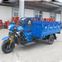 Buy cheap 3 wheel tri motorcycle for cargo 250CC from wholesalers