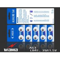 Buy cheap Alkaline AG3 Lr41 Button Cell Battery 1.5V Bulk Tray Package Competitive Price from wholesalers