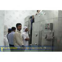 Buy cheap Cheap Vials Drying Heat Sterilizer from wholesalers