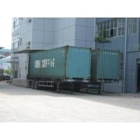Buy cheap Container Yard from wholesalers