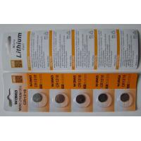 Buy cheap Watch Batteries (Button Cells) (AG3, AG13, CR2032, SR521, etc) from wholesalers
