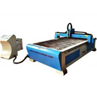 Buy cheap 1325 CNC Plasma Cutter For Sale from wholesalers