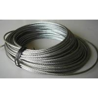 Buy cheap Bright Steel Wire Rope from wholesalers