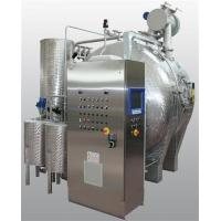 Buy cheap Dyeing Machine MCS from wholesalers