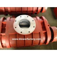 Buy cheap Tri Lobe Blower from wholesalers