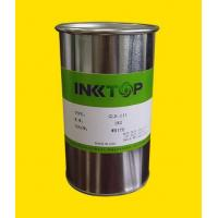 Buy cheap Two liquid reactive epoxy ink product