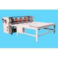Buy cheap Slotting Die Cutting Machine from wholesalers
