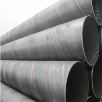 Buy cheap Welded Low Temperature Carbon Steel (LTCS) Pipe Suppliers from wholesalers