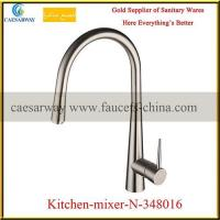 Buy cheap Sanitary Ware Brass Brushed Nickel Deck Mounted Kitchen Tap from wholesalers