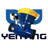 Buy cheap WATER PUMPS 11-0506-0001-062 from wholesalers