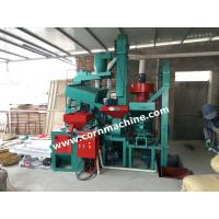 Buy cheap rice mill plant from wholesalers
