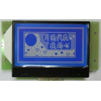 Buy cheap LCD Display 128x64 COG LCD Module from wholesalers