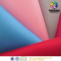 Buy cheap Oxford 600d Polyester Fabric from wholesalers