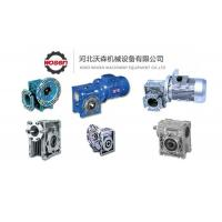Buy cheap RV aluminum worm gearbox from wholesalers