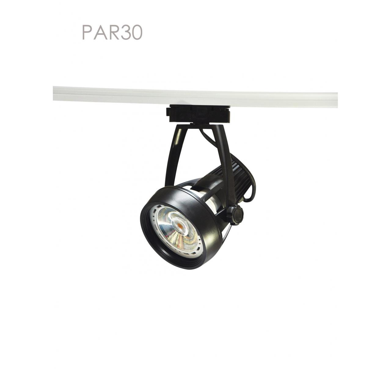 Buy cheap CDM-T PAR30 70W 35W LED G12 Metal Halide Track light from wholesalers