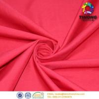 Buy cheap best quality 100 cotton poplin shirt fabric from wholesalers
