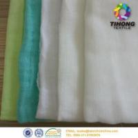 Buy cheap Thin Muslin Newborn Cloth Diaper Fabric from wholesalers