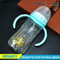 Buy cheap Anti-broken Glass Blue Baby Bottle | Mini Blue Baby Bottles With Breast-shaped Nipple from wholesalers