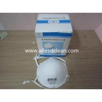 Buy cheap Cleanroom Personal Protective Cup-type Mask from wholesalers