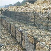 Buy cheap gabion baskets for sale made in china guardrail welded gabion box with low price 2x1x0.5 gabion box from wholesalers