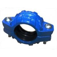 Buy cheap H-100C HIGH PRESSURE FLEXIBLE COUPLING from wholesalers