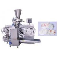 Buy cheap Warm Pad Packing Machine DXDS-N220T from wholesalers