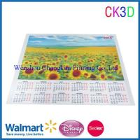 Buy cheap 3D Lenticular Calendar from wholesalers