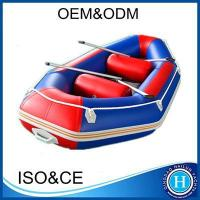 Buy cheap Inflatable Rafting Boat from wholesalers