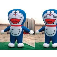 Buy cheap Large inflatable model (XGIM-015) Large inflatable model (XGIM-015) from wholesalers