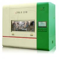 Buy cheap Automobile Door Panel Welding Machine(NK-QCMB01) from wholesalers
